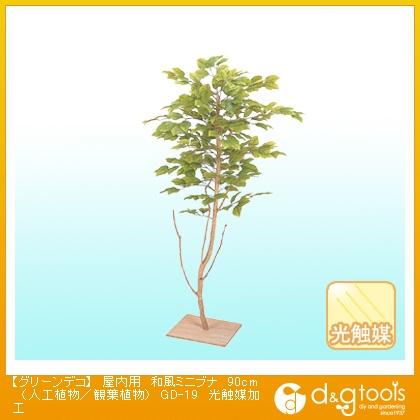 タカショー グリーンデコ 屋内用 和風ミニブナ (人工植物/観葉植物) 光触媒加工 90cm (GD-19)