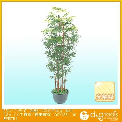タカショー グリーンデコ 和風シュロチク7本立 鉢付 (人工植物/観葉植物) 光触媒加工  1.8m GD-128L