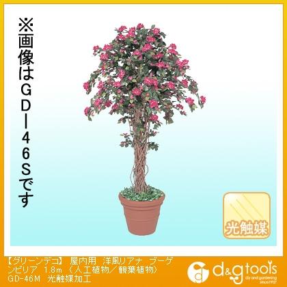 タカショー グリーンデコ 屋内用 洋風リアナ ブーゲンビリア (人工植物/観葉植物) 光触媒加工  1.8m GD-46M
