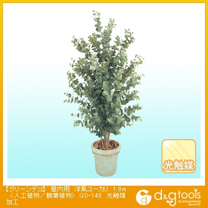タカショー グリーンデコ 屋内用 洋風ユーカリ (人工植物/観葉植物) 光触媒加工  1.8m GD-148