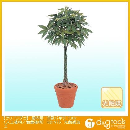 タカショー グリーンデコ 屋内用 洋風パキラ (人工植物/観葉植物) 光触媒加工  1.8m GD-97S