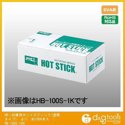 太洋電機(goot) グットホットスティック約φ1110Kg/約(1000本入) HB-100S-10K