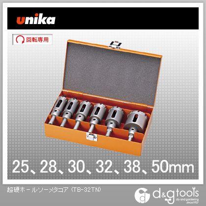 ユニカ 超硬ホールソーメタコア 設備工事用セット (TB-32TN)