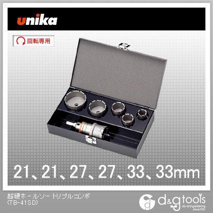 ユニカ 超硬ホールソー トリプルコンボ 電気工事用セット (TB-41SD)