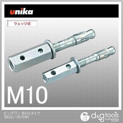 ユニカ ビッグワンBGSL-3070M BGSL-3070M 30本