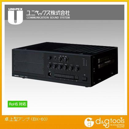 ユニペックス 卓上型アンプ  BX-60