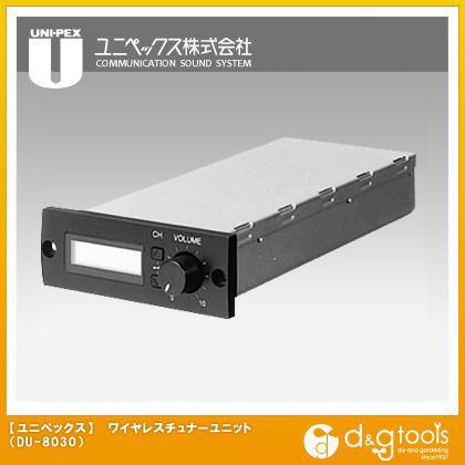 ユニペックス 800MHz帯ダイバシティ方式 ワイヤレスチュナーユニット (DU-8030)  DU-8030