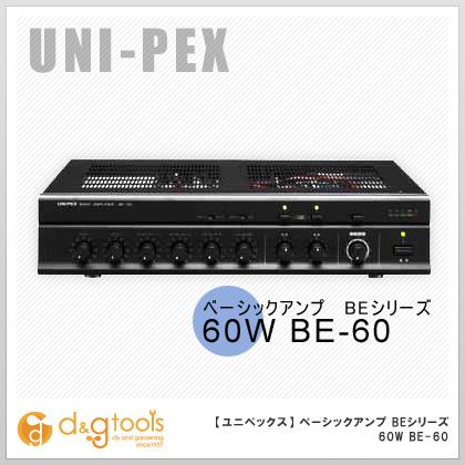 ユニペックス ベーシックアンプ 60W  BE-60