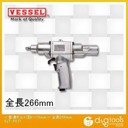 ベッセル トルクコントロールエアーインパクトレンチGTP8T 229 x 231 x 72 mm GT-P8T