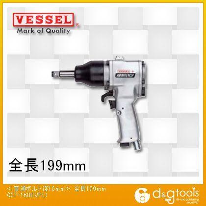 安い購入 ベッセル エアーインパクトレンチ 超軽量Vハンマー 〈普通ボルト径16mm〉全長199mm (GT-1600VPL), ワジキチョウ:06c5ddf8 --- hortafacil.dominiotemporario.com