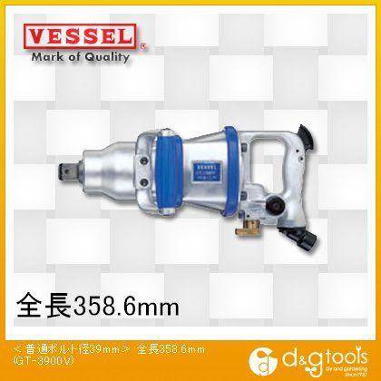 ベッセル 超軽量インパクトレンチGT3900V 245 x 430 x 130 mm GT-3900V