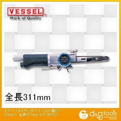 ベッセル エアーベルトサンダーGTBS12 405 x 156 x 89 mm GT-BS12