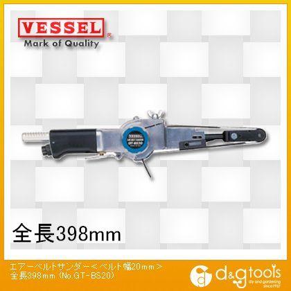 ベッセル エアーベルトサンダーGTBS20 404 x 160 x 95 mm GT-BS20