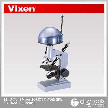 ビクセン CMOSカメラ顕微鏡 TV-600 [L19202]