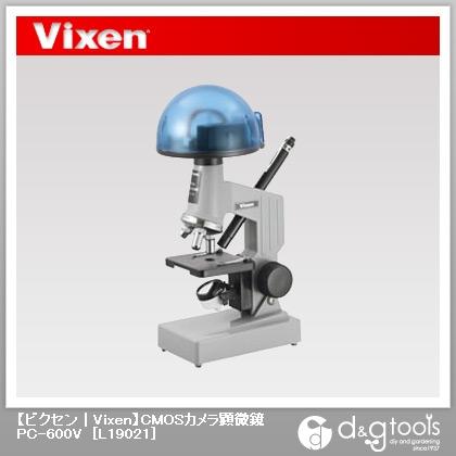 ビクセン CMOSカメラ顕微鏡 PC-600V [L19021]