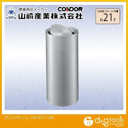 山崎産業(コンドル) クリントラッシュ  YD-07C-SA