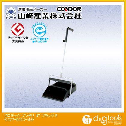 山崎産業(コンドル) コンドルプロテックブンチリNT黒 ブラック C227-000X-MB