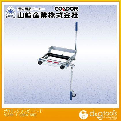山崎産業(コンドル) プロテック リンガーヘッド モップ絞り器 (C289-1-000X-MB)