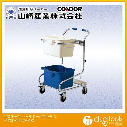 山崎産業(コンドル) プロテックツールカートマルチC清掃用カート C230-000X-MB
