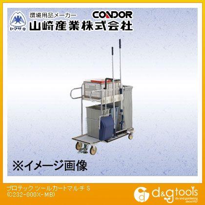 山崎産業(コンドル) プロテックツールカートマルチS清掃用カート C232-000X-MB
