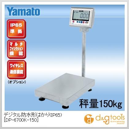 大和製衡 デジタル防水型台はかり(IP65) 秤量150kg DP-6700K-150