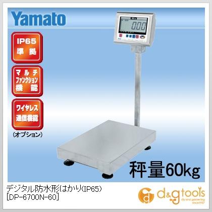 大和製衡 デジタル防水型台はかり(IP65) 秤量60kg DP-6700N-60