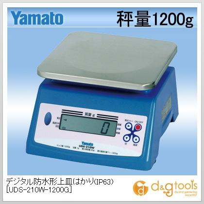 大和製衡 デジタル防水形上皿はかり(IP68) 秤量1200g UDS-210W-1200G