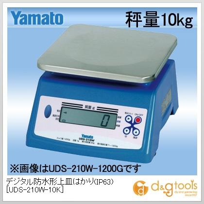 大和製衡 デジタル防水形上皿はかり(IP68) 秤量10kg UDS-210W-10K