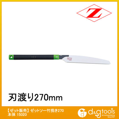 Zetto Saw Bamboo Saw Cutter Japanese Saw Z Saw Japan