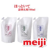 洗浄消臭剤 ほっといて 詰替用700mlBN菌 洗浄消臭剤 排水管クリーナー流し台用、お風呂用、トイレ用の3種類からお選びください