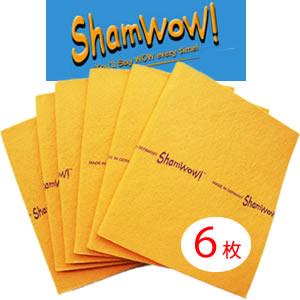 あす楽♪シャムワウ ラージ6枚セット!シャムワオ!プレゼント付き♪オレンジシャムワウ6枚の新セット!6枚セットを2つ買うと、グリーンのシャムワウプレゼント!Shamwow!ShamWOW!ドイツ製・正規輸入元