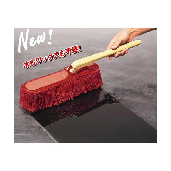 あす楽♪NEW カーダスタープレゼント付き♪送料無料!ポイント10倍 New カーダスター New Car Duster サッと拭くだけピカピカ! 洗車とワックスがけが同時にできる!