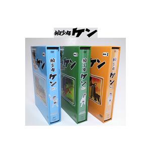 送料無料!新品!狼少年ケン DVD-BOX 3巻セット 想い出のアニメライブラリー 第7集  東映動画(現 東映アニメーション)制作の 第1号TVアニメーションが初DVD-BOX化!