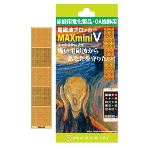 MAX mini V 電磁波ブロッカー プレゼント付き♪メール便送料無料♪ 家庭用電化製品・OA機器用 人工電磁波ノイズカット機能がパワーアップ! 正規品 メール便のみ 代金引換・後払いは不可です
