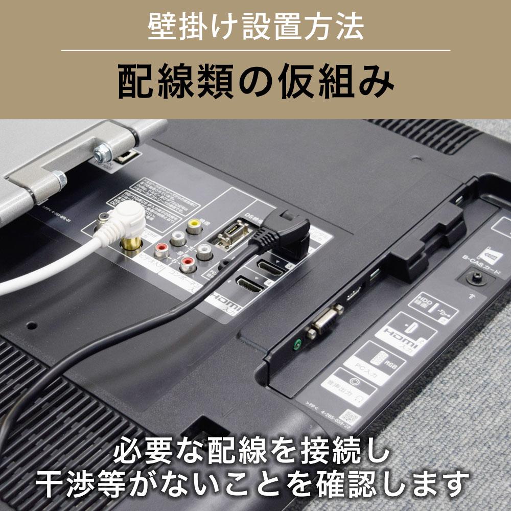 テレビ 壁掛け 金具 アーム式 13-32インチ対応 TVセッターフリースタイル NA112 SSサイズ TVSFRNA112XS
