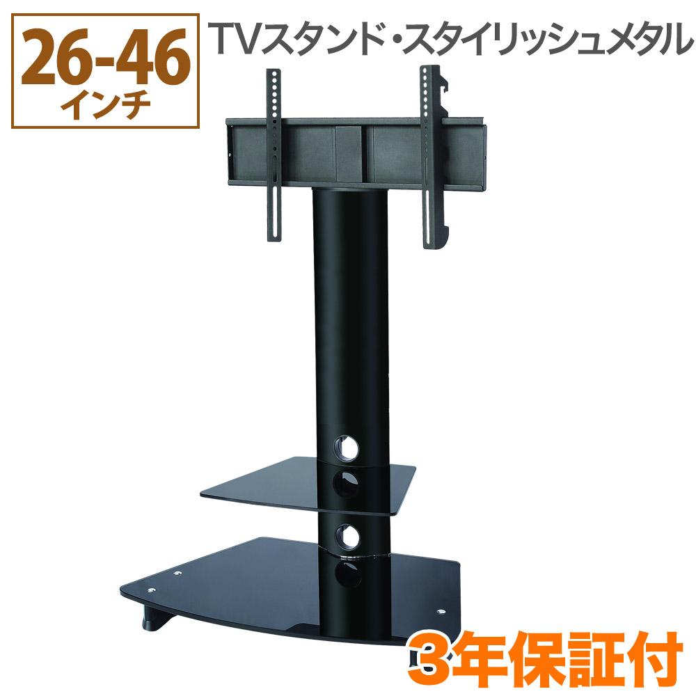 テレビ壁寄せスタンド 26-46インチ対応 TVタワースタンド GP103 Sサイズ TVTSTGP103