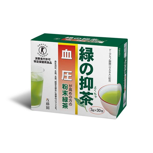 《特定保健用食品》血圧を穏やかに抑制するGABA成分を配合 緑の抑茶 トクホのお茶 トクホ お茶 緑茶 信頼 ギャバ 大特価 GABA tv-ya_dl 飲み物