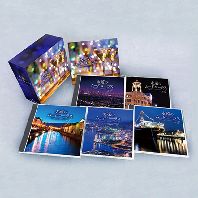 BEST CD5枚セット 永遠のムード・コーラス【永遠のムード・コーラス CD ハーモニー コーラス 昭和 楽曲 90曲カラオケ】