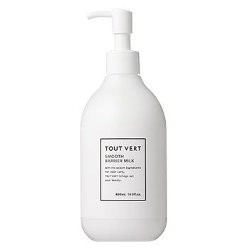 ボディミルク ポンプ セラミド 乾燥肌 敏感肌 トゥヴェール スムースバリアミルク