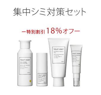 薬用ホワイトニングローションα, カワモトマチ:6b6c43fd --- officewill.xsrv.jp