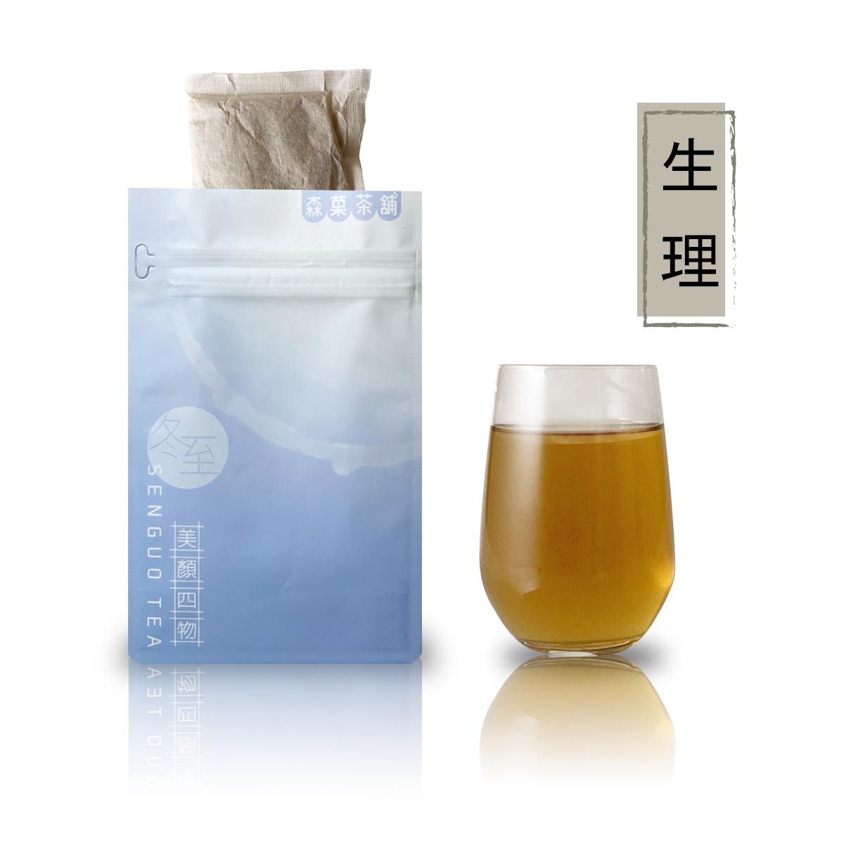 Senguo 美肌四物湯 10パック 冷え症 生理不順 漢方 健康茶 期間限定送料無料 美容茶 健康飲料 ドリンク 茶葉 台湾直送 飲み物 ティーバック ファクトリーアウトレット senguo