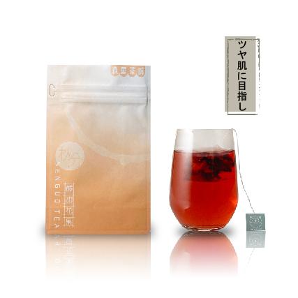 Senguo アップルxハーブティー 10パック ティーバック 健康茶 美容茶 senguo 茶葉 限定品 健康飲料 サービス 台湾直送 飲み物 ドリンク
