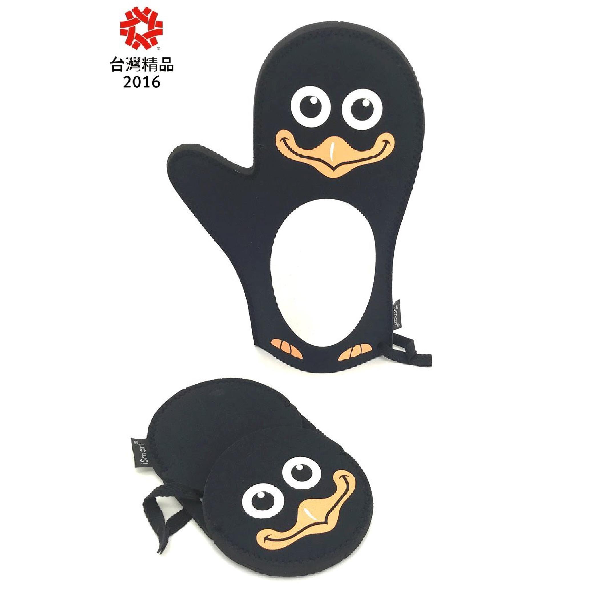 耐熱ミトン 鍋つか セット 全品送料無料 耐熱グローブ オープンミトン ダイビングクロス製 耐熱 断熱 台湾直送 定番から日本未入荷 キッチングッズ 防水 ペンギン iSmart 収納 滑り止め