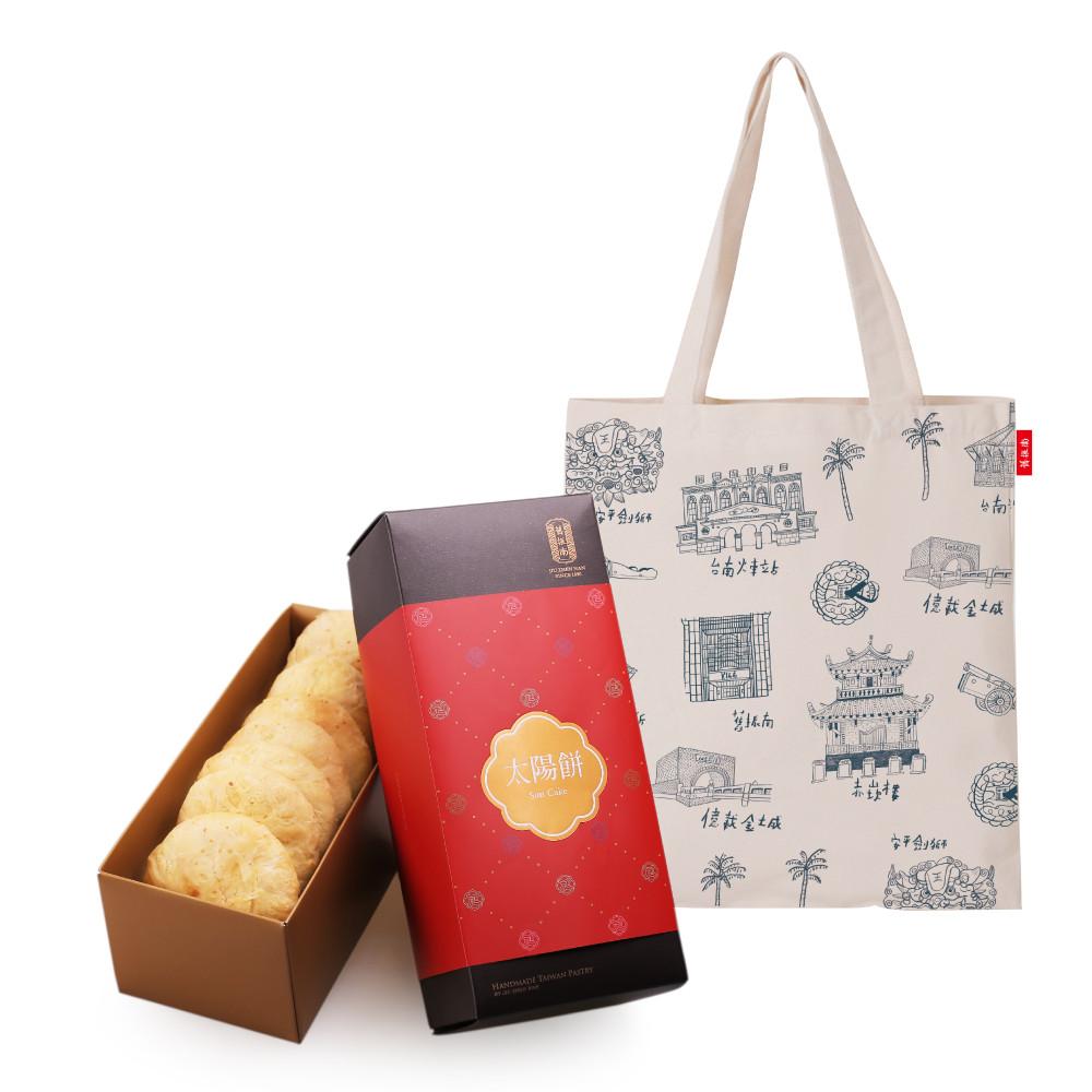 新色追加 舊振南餅店 太陽餅 4箱入りギフトセット 驚きの価格が実現 Jiu Zhen Nan 8個入り55g ジウヂェンナン 4 老舗 台湾直送 台南柄帆布袋付き 1890年創業 お土産