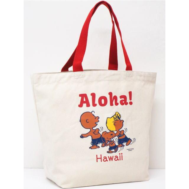 Moni Honolulu モニホノルル【ハワイ限定・Hawaii直輸入】【送料無料】日焼けスヌーピー トートバックAloha!・