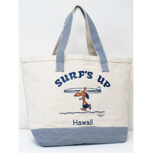 Moni Honolulu モニホノルル【ハワイ限定・Hawaii直輸入】【送料無料】日焼けスヌーピー トートバックSURF'S UP・