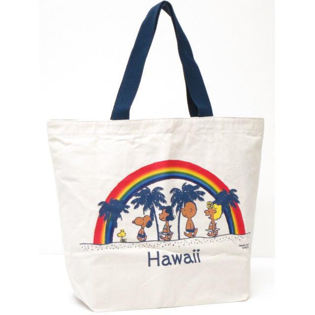 Moni Honolulu モニホノルル【ハワイ限定・Hawaii直輸入】【送料無料】日焼けスヌーピー トートバックRainbow×ナチュラル×ネイビー