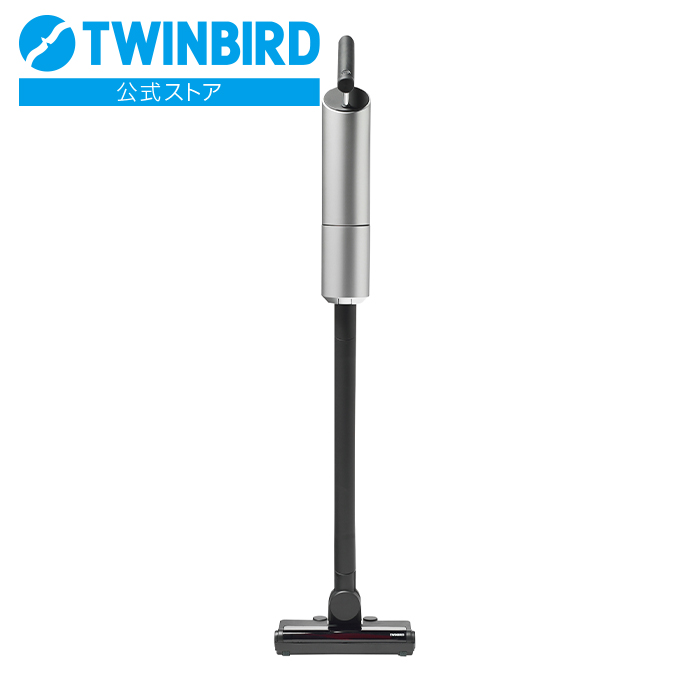 【公式】【アウトレット・数量限定】コードレススティック型クリーナー  ツインバード 掃除機 スティッククリーナー コードレス コードレス掃除機 スティック クリーナー twinbird コードレスクリーナー スティック掃除機 軽量 軽い スティック型掃除機 TC-E261S