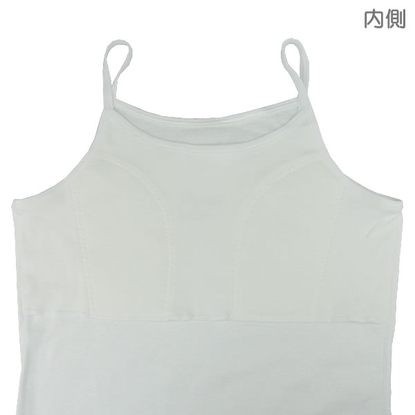 Youth underwear girl made in やわふわ camisole 140/150/160/165 Japan