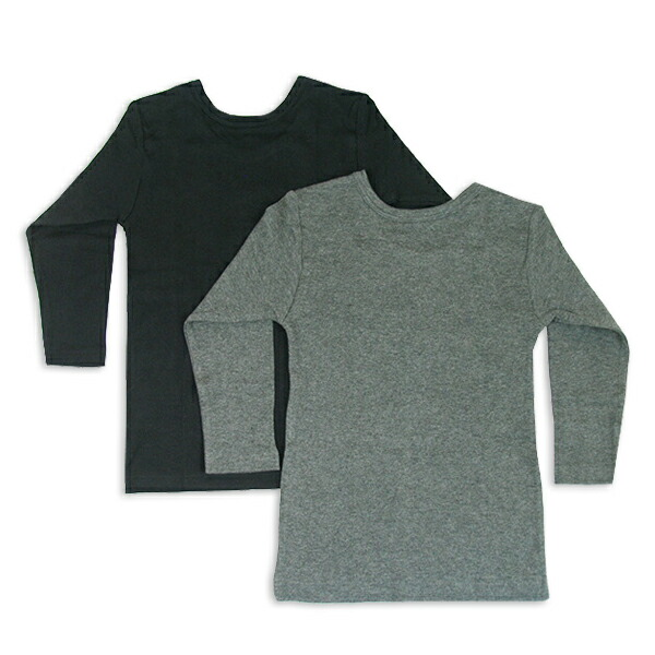 """Class two pieces of boys mousse long sleeves (gray / black plain fabric) 100/110/120/130/140/150/160 """"7623-AB"""""""